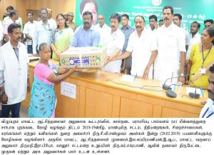 Minister Function3