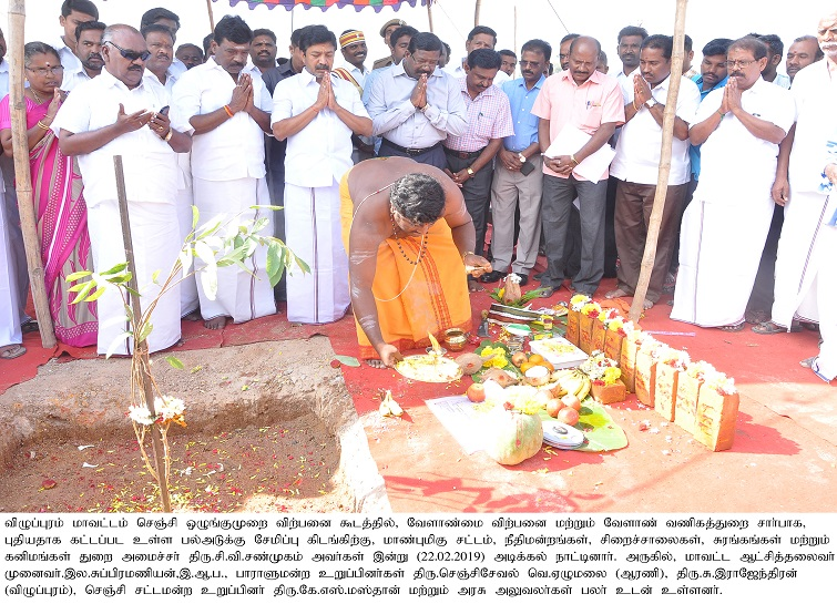 Minister Laid Foundation Stone