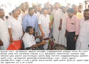 Minister Function4