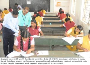 The District Collector Visited 12th Public Exam centers1