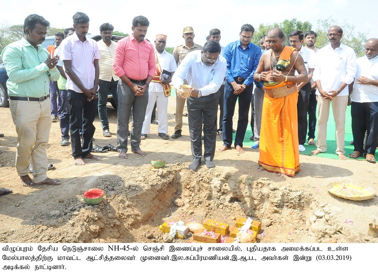 District Collector Laid Foundation Stone