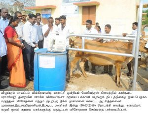 Animal Husbandry Department Health Campaign2