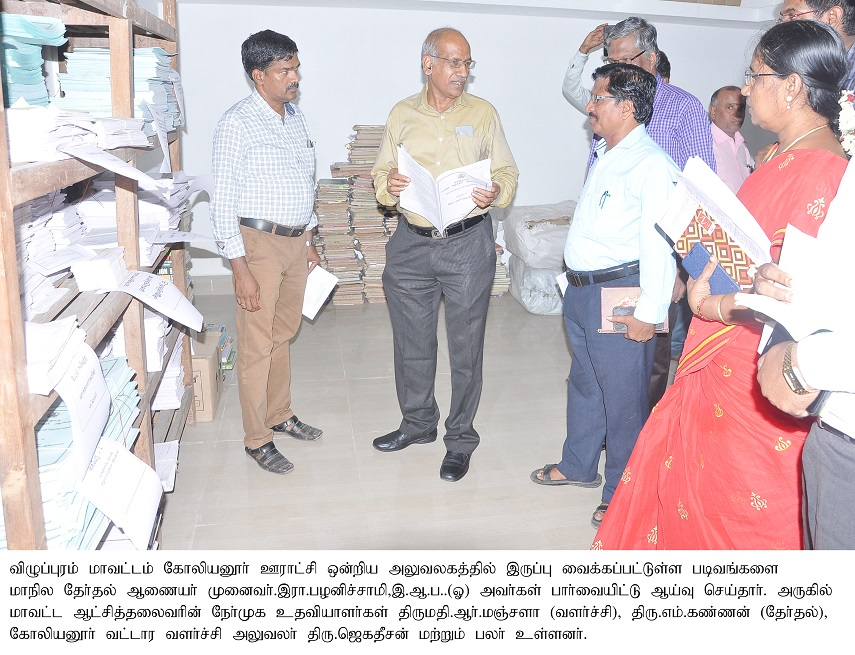 State Election Commissioner Inspection