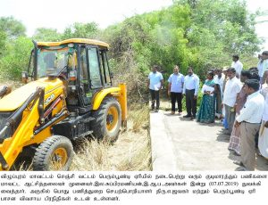 District Collector Inspection-Kudimaramathu works1