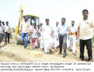 District Collector Inspection-Kudimaramathu works2