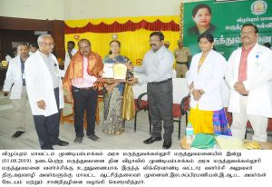Hospital Day Function2