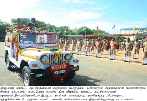 Independence Day Celebrations1