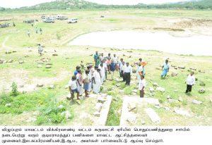 Kudimaramathu works Inspection3