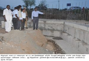 Kudimaramathu works Inspection3
