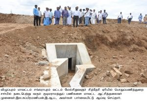 Kudimaramathu works Inspection1