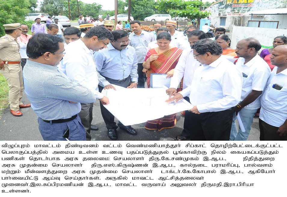Inspection by Chief Secretary