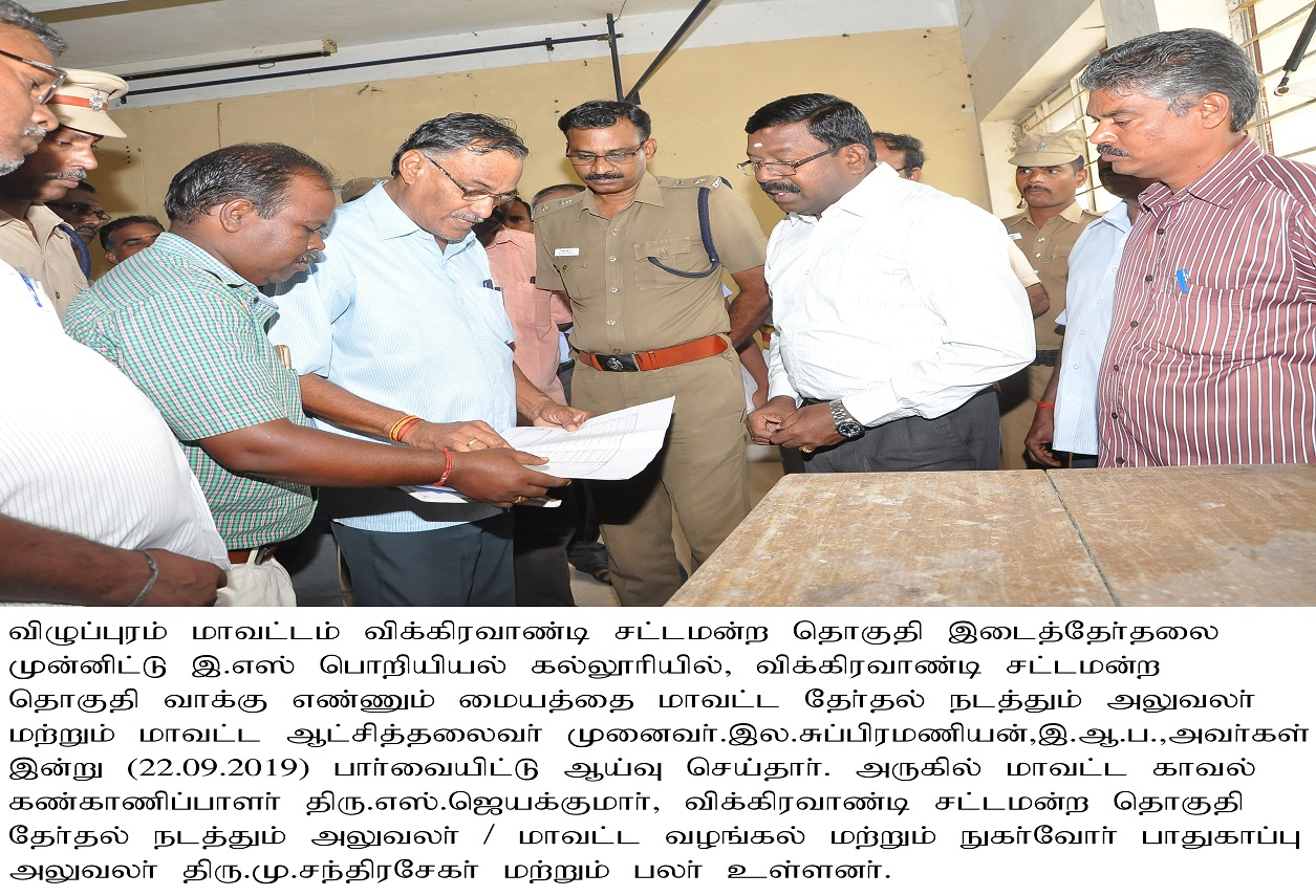 Counting centre Inspection