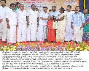 Minister Function1
