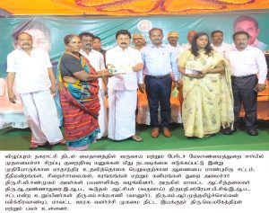 Minister Function2