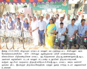 Honorable Minister Function2