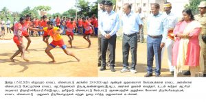 District Level Sports Games1