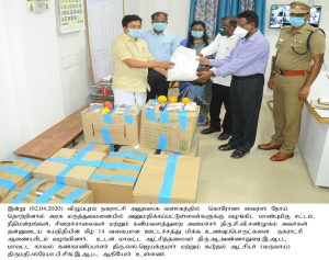 Honorable Minister Inspection1
