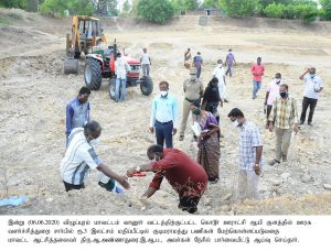 Kudimaramathu works Inspection2