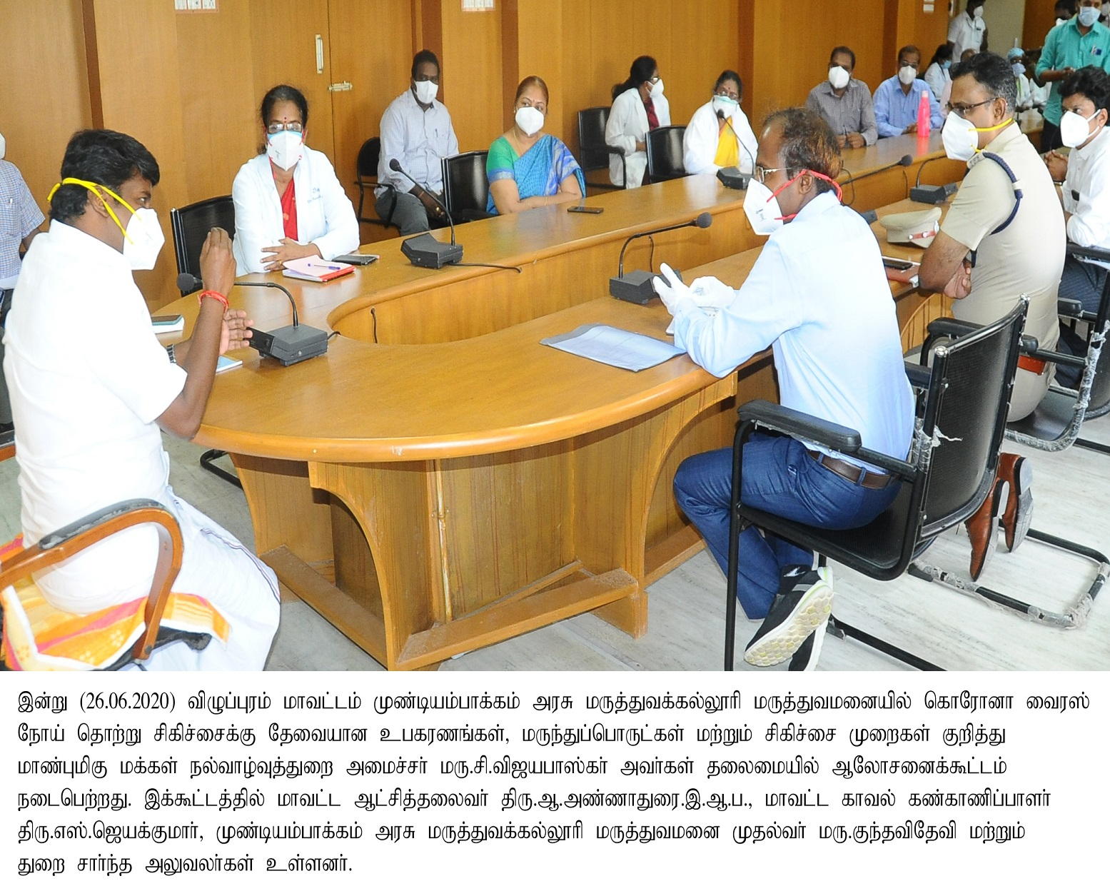 Honorable Minister Inspection