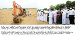Minister Laid Foundation Stone1