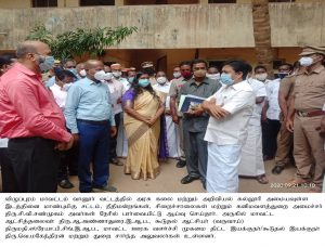 Honorable Minister Function1