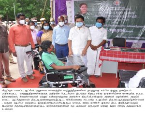 Honorable Minister Function4