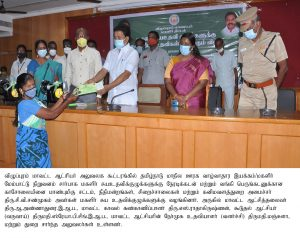 Honorable Minister Inspection2