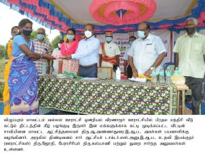 Newly Constructed Houses Inauguration1