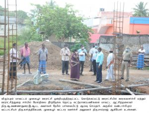 District Collector Inspection4