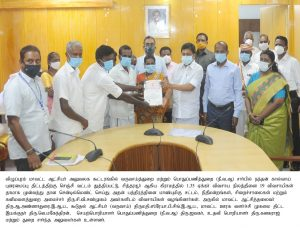 Honorable Minister Function5