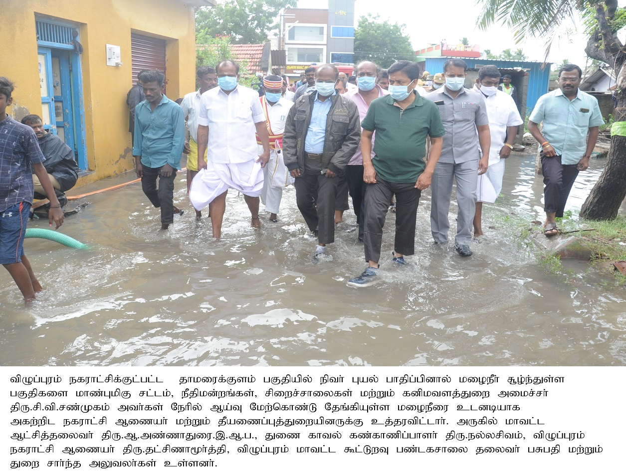 Nivar cyclone - Honorable Minister Inspection
