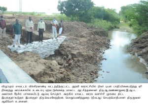 Nivar cyclone - District Collector Inspection2