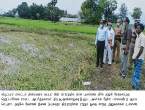 Nivar cyclone - District Collector Inspection4