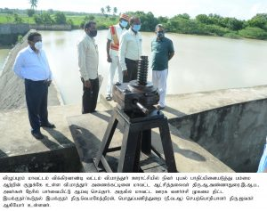 Nivar cyclone - District Collector Inspection3