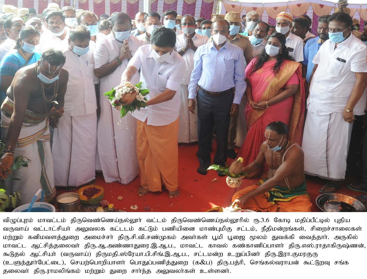 Honorable Minister Function
