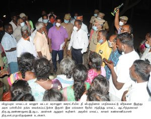 District Collector Visit1