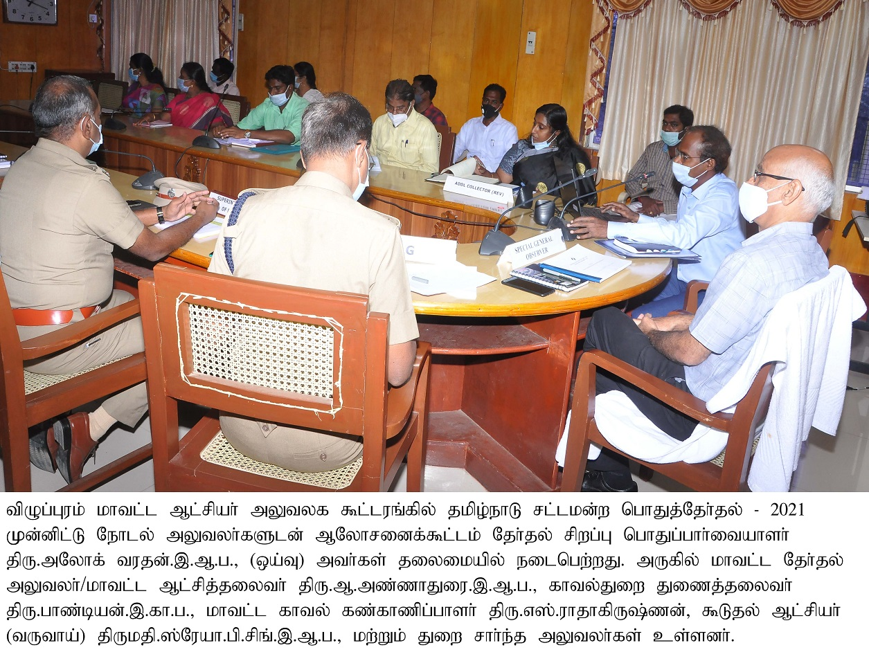 Election Special General Observer Meeting