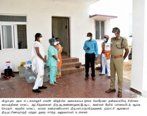 District Collector Corona Inspection3