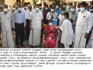 Honorable Minister - Covid-19 Vaccination Camp2