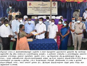 Honorable Ministers Function1