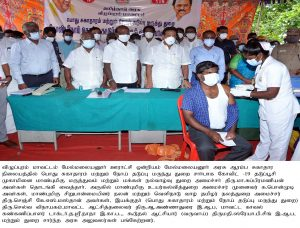Honorable Ministers Inspection1