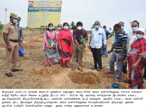 District Collector Inspection1