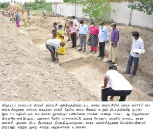 Honorable Minister Inspection3