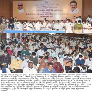 Honorable Ministers Review Meeting1