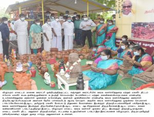 Honorable Ministers Inspection3