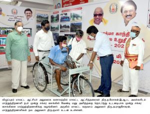 District Collector Function3