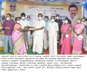 Honorable Ministers Function3