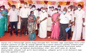Honorable Ministers Function2