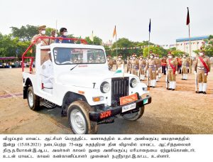 Independence Day Celebrations2