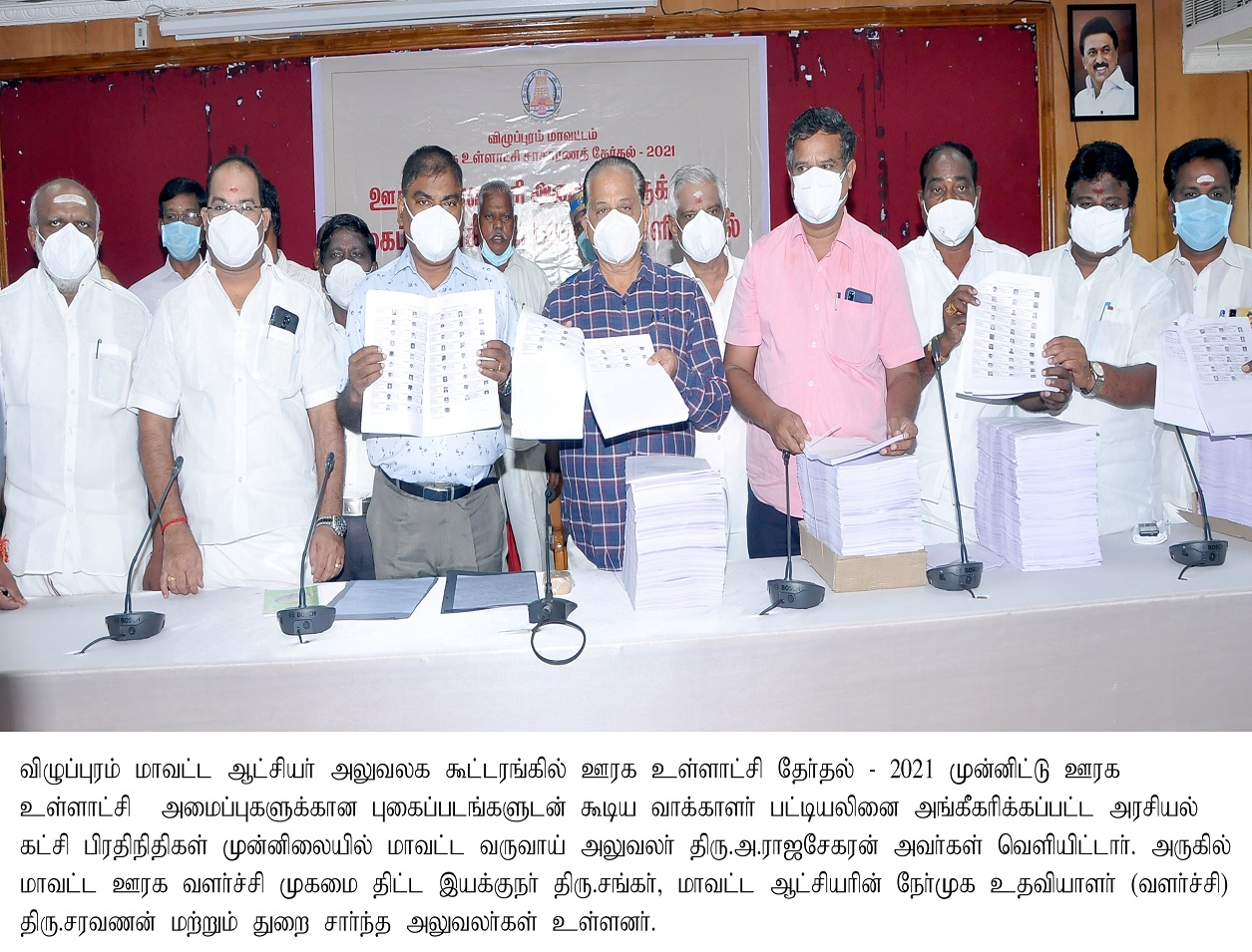 Electoral Roll published